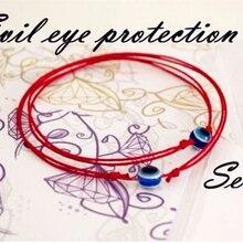 BRS004 Red String Blue Evil Eye Simple Cheap Bracelet Fashion Kabbalah bangle&wristband For Women Baby Child Set of Two 2