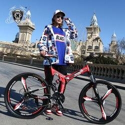 KUBEEN 26 дюймов 21 скорость интегрированное колесо горный велосипед Горные дороги