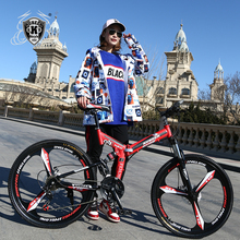 KUBEEN 26 inch 21 speed integrated wheel mountain bike font b Bicycle b font downhill Road