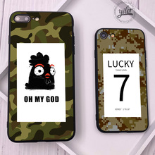 Coque Lucky 7 Skin Case For iPhone XS Max for 5 SE 5S 6 6s 8 Plus X Shell Nice Fundas XR