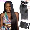 Peruvian Straight Hair 3 Bundles With Closure 100% Human Hair Bundles With Closure Free/Middle Part Shuangya Remy Human Hair