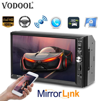 VODOOL 2 Din Car Radio 7 Touch Screen HD Autoradio Multimedia Player Auto Audio Car Stereo MP5 Player Bluetooth USB FM Camera