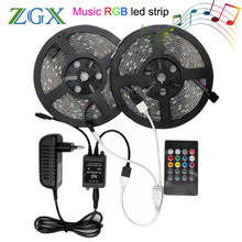 SMD 5050 Music sync RGB LED Strip light 5M 10M 15M 150LED Waterproof Flexible Tape diode ribbon IR Controller DC 12V adapter Kit