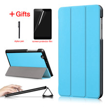 Slim Magnetic Folding Case cover For Huawei MediaPad T3 7.0 3G BG2-U01 Protective case For Huawei MediaPad T3 7 3G case(China)