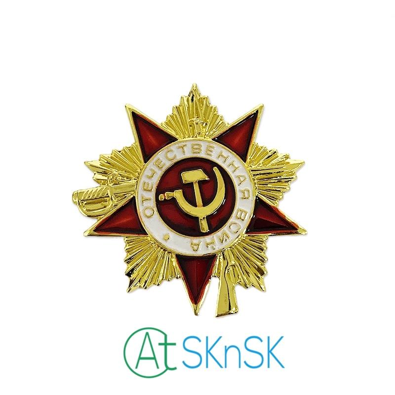 Росія патріотизм медаль Червона - Домашній декор - фото 3