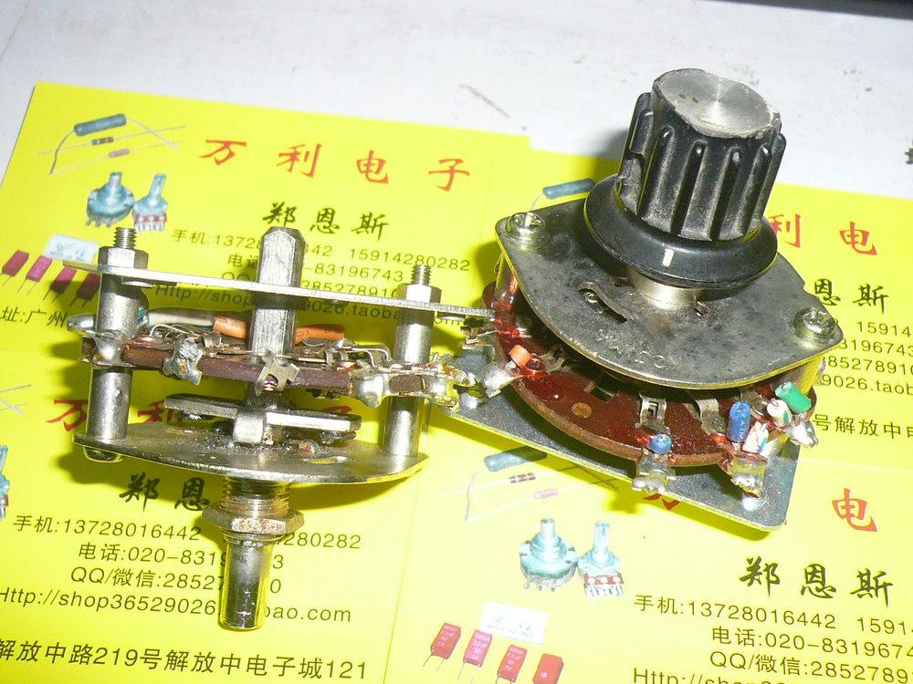 BELLA Used imported KOJIMA band switch gear mounting holes 9MM font b knife b font