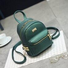Lydztion модные заклепки чемоданчик мини-рюкзак Для женщин Повседневное рюкзак мешок школы для подростка Обувь для девочек студент дорожная сумка новый Mochila