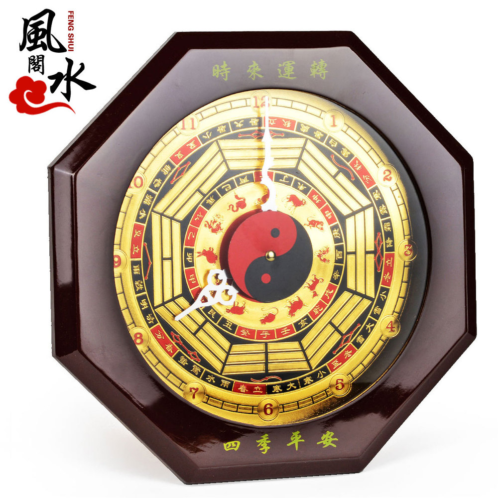 Feng Shui Court Opening Mahogany Gossip Bell Compass Living Room Wall Clock Watches