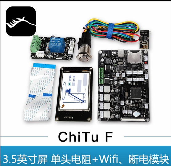 3D printer accessories 32 bit motherboard kit 3.5 inch screen single head thermal resistance WIFI power off 3d printer control panel red rabbit motherboard 3d print main control board 3 5 inch touch screen single head thermal resistance