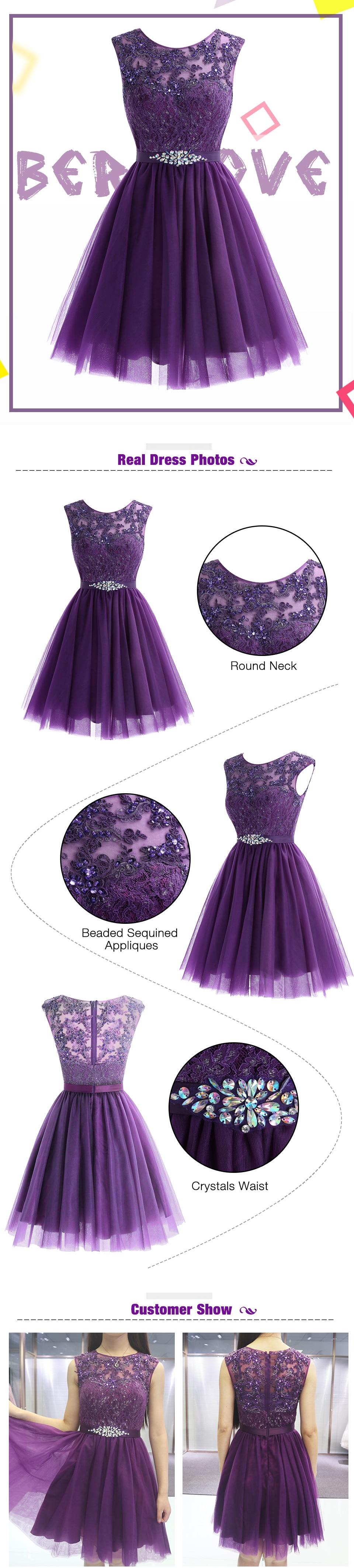 Cute Short Purple Homecoming Mini Dress