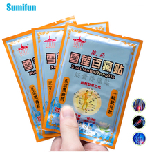24pcs Sumifun Medical Arthritis Pain Plaster Upper Back Muscle Patch Tiger Balm Plaster For Sciatica Pain Relief D1409 40pcs 5bags medical arthritis pain plaster upper back muscle pain relief patch sciatica back pain stickers d1411