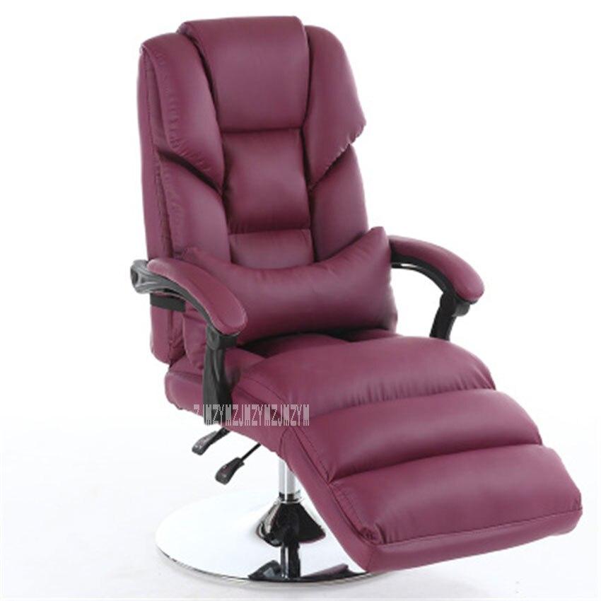 005 ланч-брейк компьютерное подъемное кресло-кресло губка опыт шезлонг красота массажное кресло вращающееся кресло с поручнем - Цвет: D