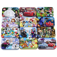 60 Pieces Cartoon Metal Box 3D Paper Puzzles Gift For Kids 24 15 0 3CM