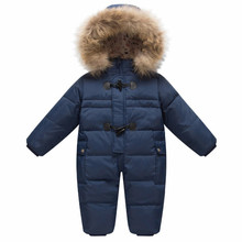 Child Snowsuit Baby Coat