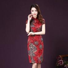Летнее женское платье cheongsam Элегантное Шелковое Платье с