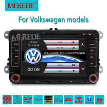 2 din Car DVD for Volkswagen VW golf 4 golf 5 6 touran passat B6 sharan jetta caddy transporter t5 polo tiguan with gps card 7in