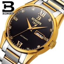 Switzerland men's watch luxury brand Wristwatches BINGER 18K gold Automatic self-wind full stainless steel waterproof  B1128-7