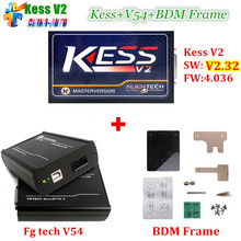 Best OBD2 Manager Tuning Kit KESS