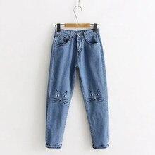 Style japonais 2018 Mode Chat Broderie Jeans Femmes Taille Haute Cheville  Longueur Denim Pantalon Femmes Jeans 04f681fc9f8a