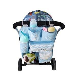 Image 4 - Baby Crib Organizer Newborn Diaper Stacker Stroller Bag Bottle Holder Storage Infant Baby Items Baby Bedding Set Accessories