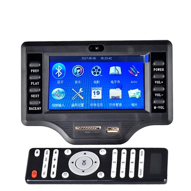 Bluetooth Audio Video DTS FLAC APE WAV MP3 Decoder Board Lossless 50wx2+100w 2.1 Subwoofer Digital amplifier For Car Speaker