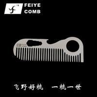Flying Wild Brand Boys Special Stainless Steel Metal Comb Hair Combs Anti Static Opener Defense All