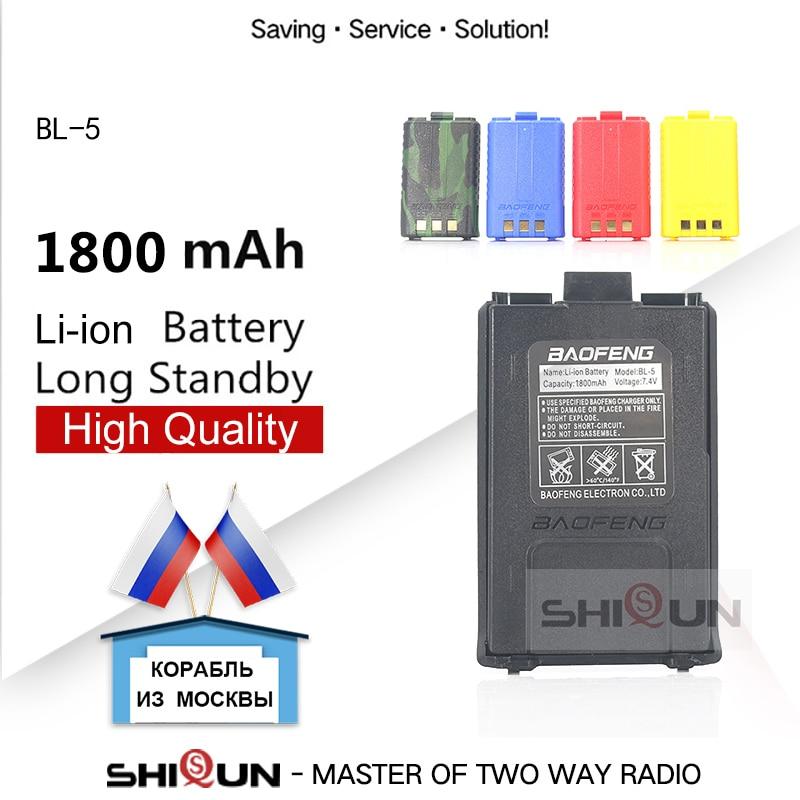 Baofeng UV-5R BL-5 1800mah 3800mAh Li-Ion Battery For UV-5R UV-5RA BF-F8HP UV-5RE DM-5R Plus Ham Radio Walkie Talkie UV5R