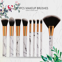 New products hot Chinese factory 9 marble pattern makeup brush daily tool 9-pack sale