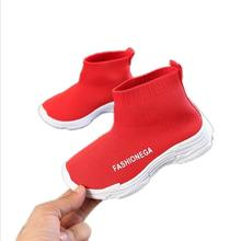 2019 Children Shoes Girls Sneaker For Running Boys Casual Outdoor Fly Knit Kids Socks Shoe