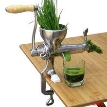 Exprimidor lento de hierba de trigo de acero inoxidable, máquina extractora de verduras y naranjas