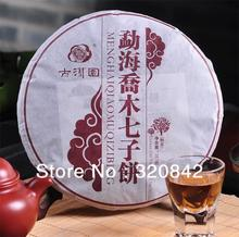 2012 year 357g Chinese Yunnan ripe Puer tea pu'er China puerh tea puer pu-erh health care the silmming tea pu erh for women men