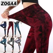 Imitation Denim Skinny Slim Trouser Women High Waist Plus Size Female Colorful Print Mock Pockets Lifting Hip Super Elastic Pant