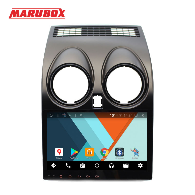 MARUBOX 9A002MT8 Car multimedia player para Nissan Qashqai Dualis 2007-2014 Navegação GPS Rádio Auto Android 7.1.2