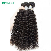 Malaysian Curly Hair Bundles 100% Human Hair Weave Bundles 1 / 3 / 4 PCS Virgo Hair Natural Remy Human Hair Extensions