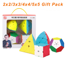 Qiyi Mofangge 4pcs/set Magic Cube Set Gift  2x2x2 3x3x3 4x4x4 5x5x5 Stickerless Megaminx Professional Cubes Funny Kid Toys