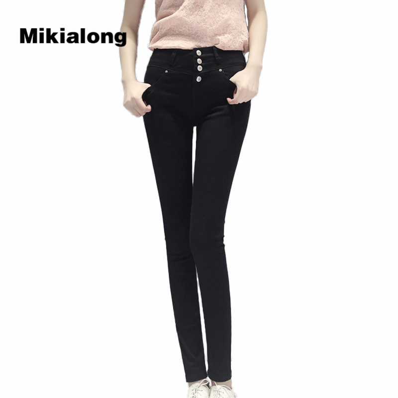 2017 Autumn Pencil Stretch Skinny Jeans Femme Black White Cotton Slim Mom Jeans Mujer Casual Single-breasted Denim Pants Women 2017 autumn high waist pencil stretch casual skinny jeans femme cotton slim denim pants women casual plus size jeans mujer