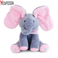 The Elephant Play Hide And Seek Lovely Cartoon Stuffed Elephant Kids Birthday Gift 30cm Cute Music