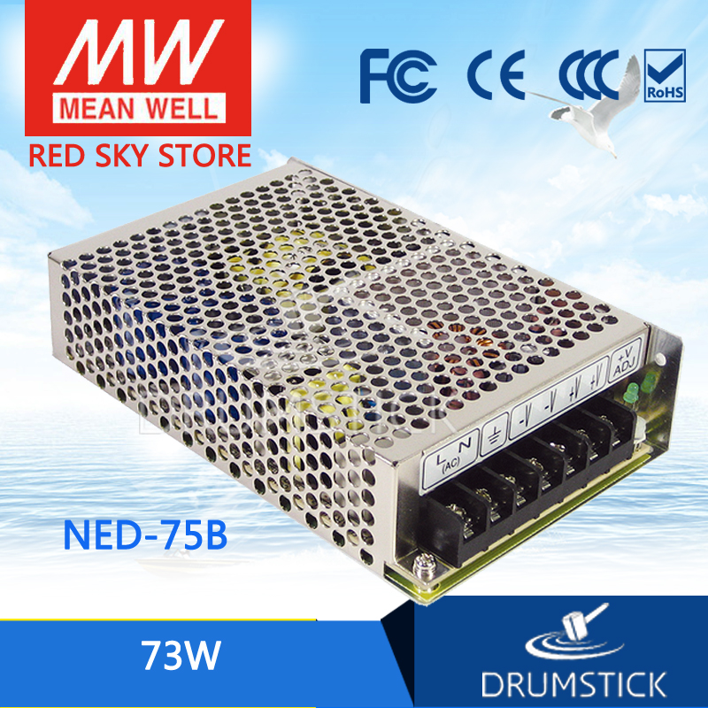 (12.12)MEAN WELL NED-75B meanwell NED-75 73W Dual Output Switching Power Supply hamlet ned r