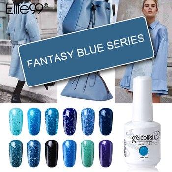 Elite99 15 ml Fantasie Blau Serie UV Gel Polnisch Tränken Weg Nagel Gelpolish Lange Anhaltende Glitter Farbe Gel Lack Für DIY Nagel Kunst