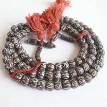 BRO985 Tibetan Mantras Prayer Beads Malas Buddhist 108 Yak Bone Rosary 8mm Hand Relief OM MANI PAD ME HUM