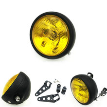 Motorcycle Head light Yellow Chrome Cafe Racer Headlight With Metal Cover Modified Motorbike Rear Light