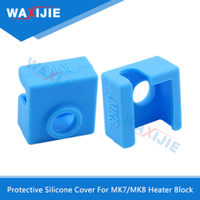 5PCS/Lot Blue Mk7 Mk8 Heat Block Protective Silicone Case Heat-resistant Silica gel Adiabatic Cover 3D Printer Parts