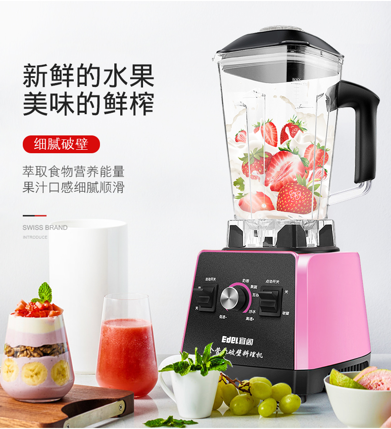 Juicer Household Small Fruit Multi-function Fruit and Vegetable Soy Milk Automatic Fried Juice Machine  Blender 8