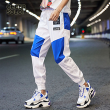 CheerSolo Joggers Pants Women Color Block Sweatpants Summer Sport Pants