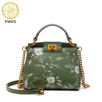 a93ac0f808560 PMSIX 2017 Summer New Floral Printing Small Mini Brand Designer Chain  Shoulder Bags Lock Leather Woman