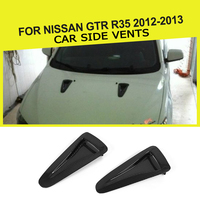 Carbon Fiber Engine Hood Air Inlet Instake Auto Car Side Vents Stickers For Nissan GTR R35 2012 2013