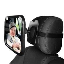 Регулируемый заднем сиденье автомобиля детское зеркальце безопасности автомобиля Easy View ребенок младенческой перед сзади Уорд уход площади аксессуары безопасности автомобиля