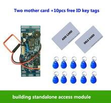 RFID EM/ID встроенный контроль доступа двери, домофон, управление доступом, контроль подъема, с 2 шт. Мать карты, 10 шт. em брелок, мин: 1 шт.