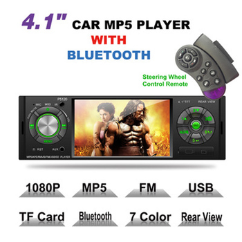 1 Din Autoradio Bluetooth Car Radio Auto Stereo Video MP5 Player Mirrorlink USB TF Aux-in ISO Head Unit image
