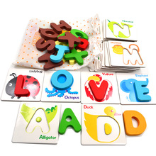 Wooden Early Education Baby Preschool English Learning ABC Alphabet Letter Cards Cognitive  Toys Animal Puzzle, 26 pcs